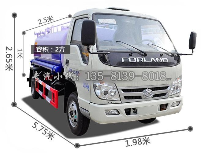 福田2方yabo334尺寸图片