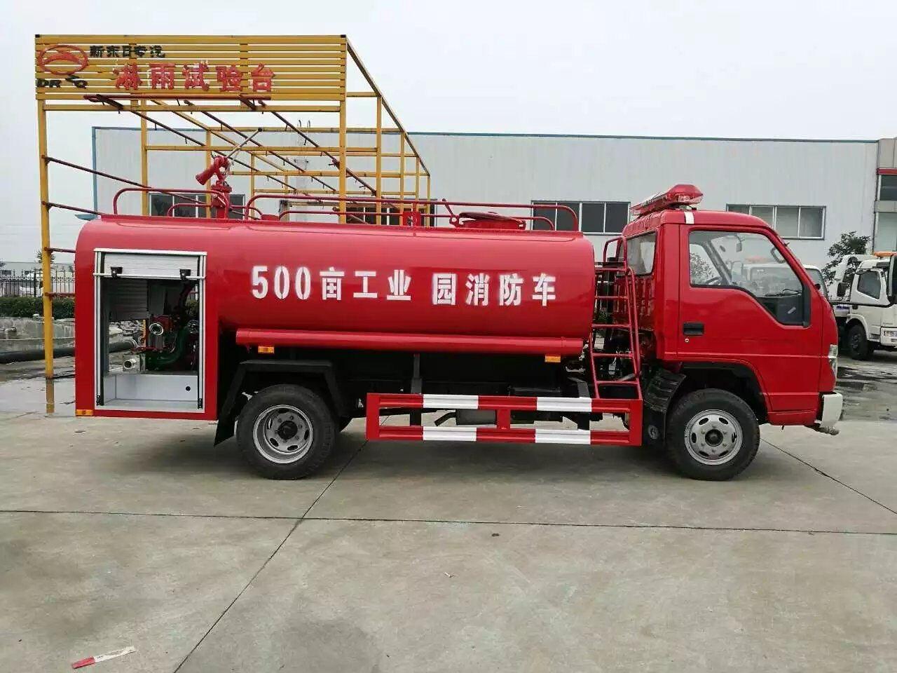 水罐消防车