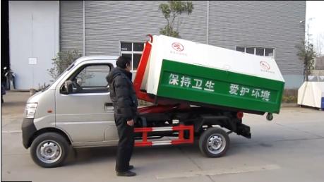 长安3方勾臂垃圾车视频|价格|厂家