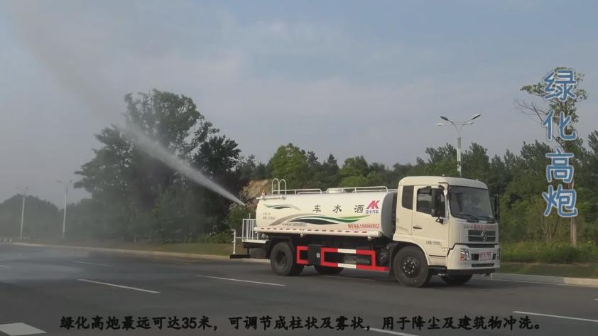 东风天锦12吨yabo334视频 价格 厂家