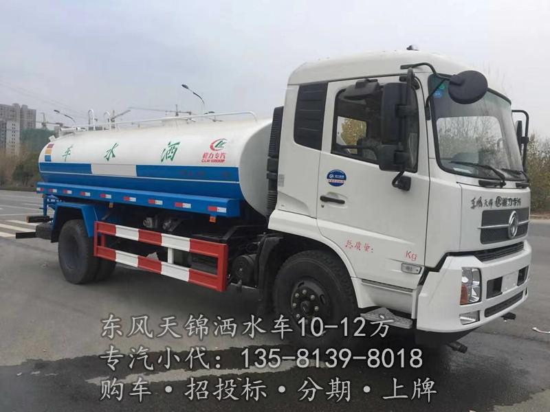 东风天锦12方网赌戒赌方法