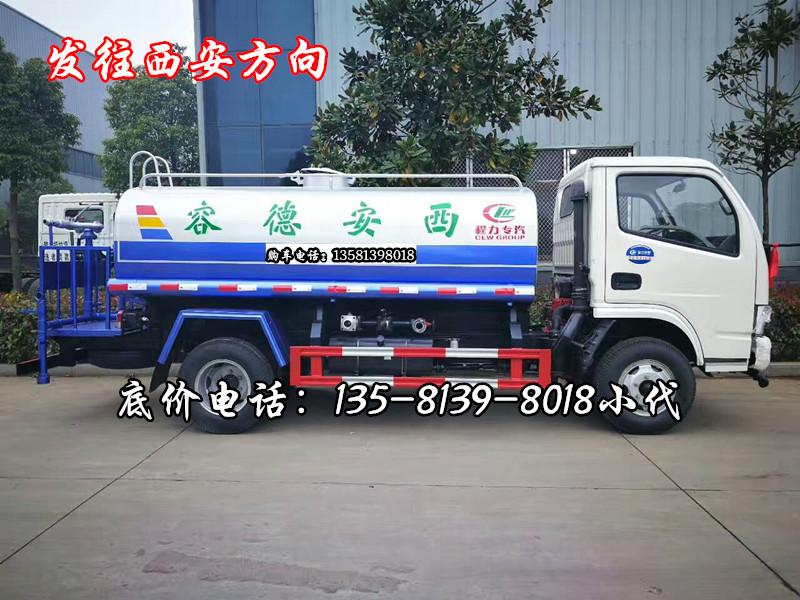 东风小多利卡yabo334